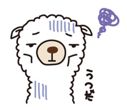 Three alpacas sticker- Negative thinking sticker #4463121