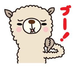 Three alpacas sticker- Negative thinking sticker #4463122