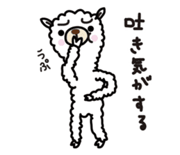 Three alpacas sticker- Negative thinking sticker #4463126