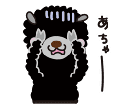 Three alpacas sticker- Negative thinking sticker #4463129