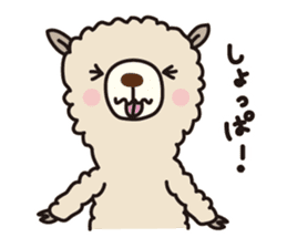 Three alpacas sticker- Negative thinking sticker #4463130