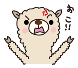 Three alpacas sticker- Negative thinking sticker #4463133