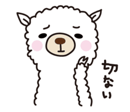 Three alpacas sticker- Negative thinking sticker #4463137