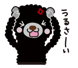 Three alpacas sticker- Negative thinking sticker #4463138