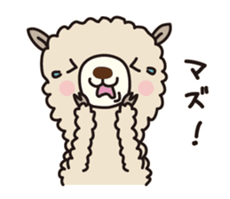 Three alpacas sticker- Negative thinking sticker #4463140