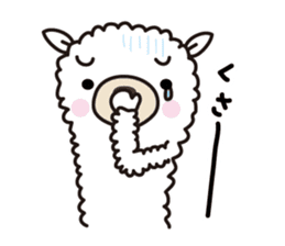 Three alpacas sticker- Negative thinking sticker #4463141