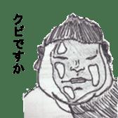 bokusama sticker #4463344