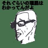bokusama sticker #4463347
