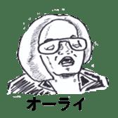 bokusama sticker #4463348
