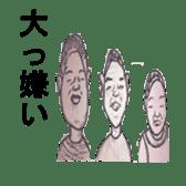 bokusama sticker #4463349