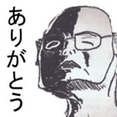 bokusama sticker #4463350