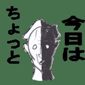 bokusama sticker #4463352