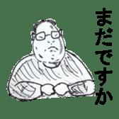 bokusama sticker #4463356