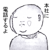 bokusama sticker #4463357