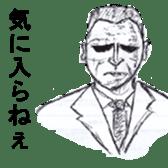 bokusama sticker #4463359