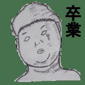 bokusama sticker #4463362