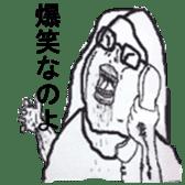 bokusama sticker #4463365
