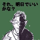 bokusama sticker #4463371