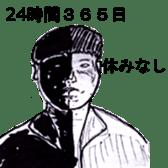 bokusama sticker #4463373