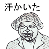 bokusama sticker #4463375