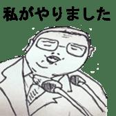 bokusama sticker #4463377