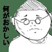 bokusama sticker #4463380