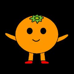 orangerin