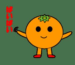 orangerin sticker #4463987
