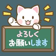 """สติ๊กเกอร์ไลน์ White cat """"Jasmine"""" [ 2 ]"""