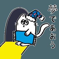 สติ๊กเกอร์ไลน์ Shironeko's loose words