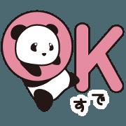 สติ๊กเกอร์ไลน์ Panda named Ueno.10