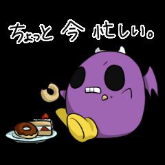 Mao-chan