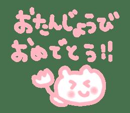bear chan birthday sticker #4475832