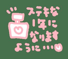 bear chan birthday sticker #4475835