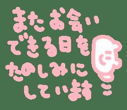 bear chan birthday sticker #4475838