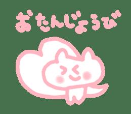bear chan birthday sticker #4475840
