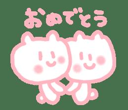 bear chan birthday sticker #4475841