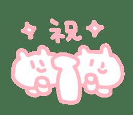 bear chan birthday sticker #4475844