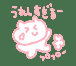 bear chan birthday sticker #4475846