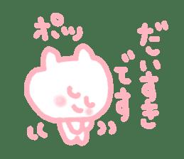 bear chan birthday sticker #4475847