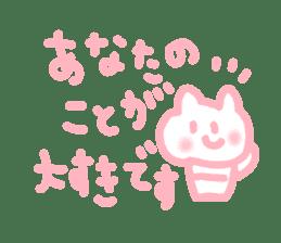 bear chan birthday sticker #4475848
