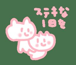 bear chan birthday sticker #4475851