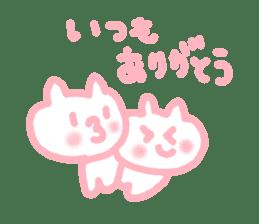 bear chan birthday sticker #4475854