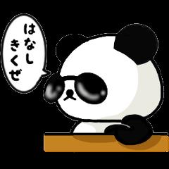 """""""SUNGLASSES PANDA"""""""