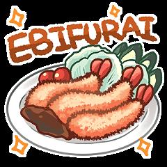 EBIFURAI -fried prawn days-