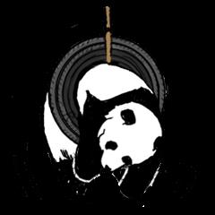 panda silent version
