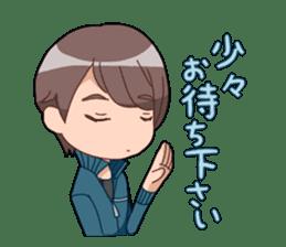Chika-chan sticker #4482089