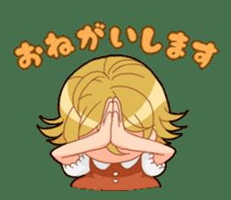 Chika-chan sticker #4482090
