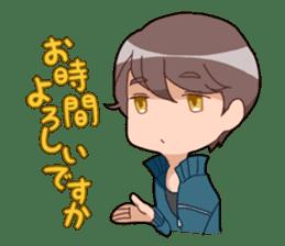 Chika-chan sticker #4482091