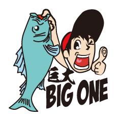 FISHING kanji Sticker